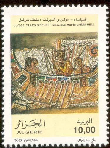http://pluq59.free.fr/image/Algerie/2003/016.JPG