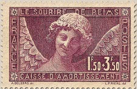 Au profit de la Caisse d'Amortissement  Détail de la cathédrale de Reims